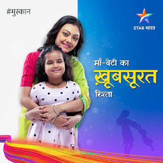 Muskan TV Serial on Star Bharat Star Cast, Wiki, Timing, News, Picture and Others