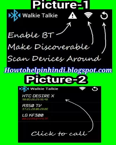 Bluetooth se unlimited voice aur video call kaise kare bina