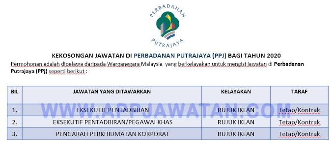 Jawatan Kosong Terkini di Perbadanan Putrajaya (PPj).