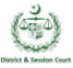 District and Session Courts Chakwal Jobs 2021 | CTS Application Form