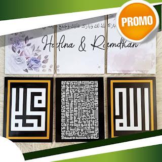 081333166885 – Harga Hiasan Dinding rumah di Purwokerto