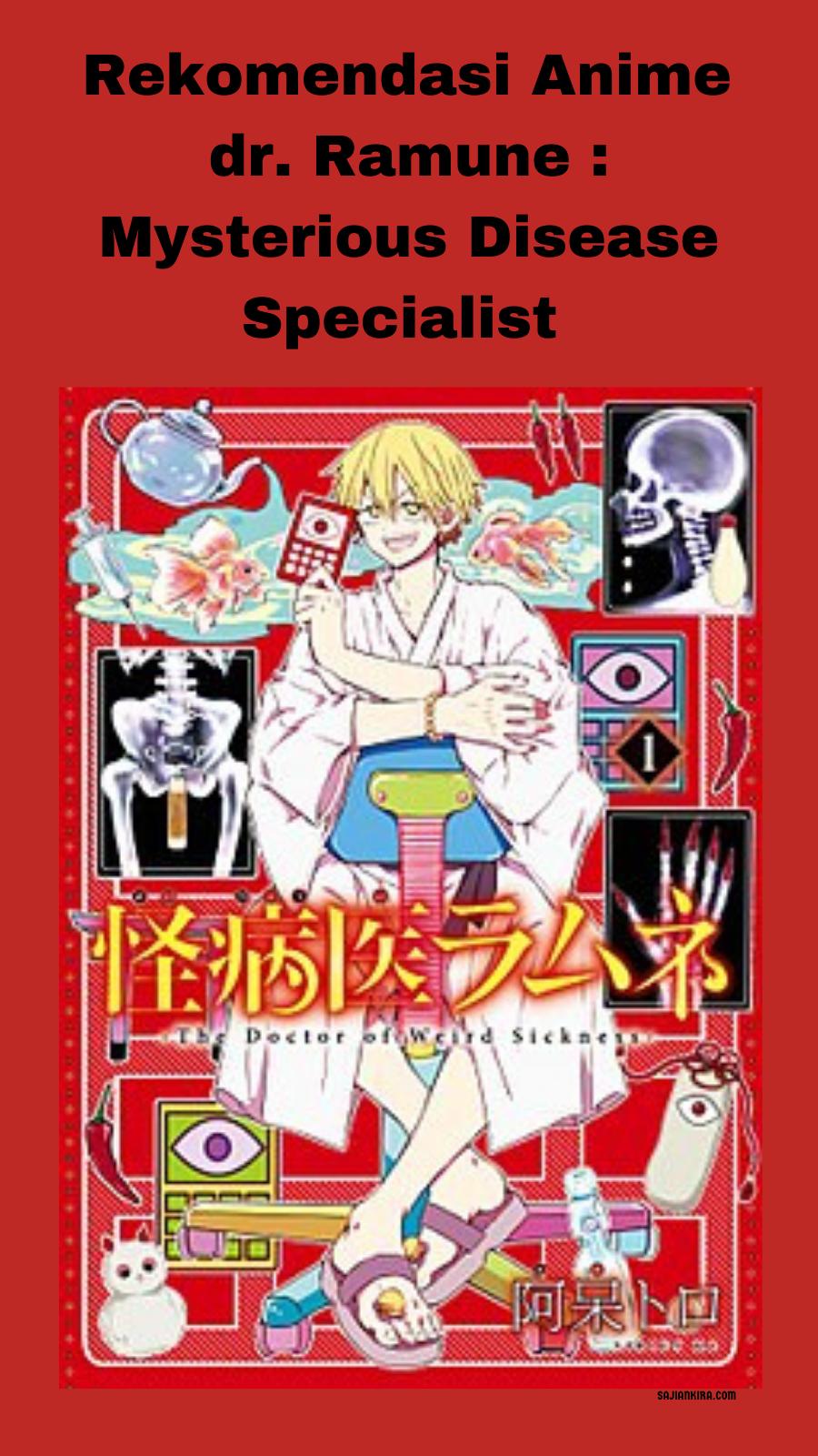 Rekomendasi-Anime-dr-Ramune-Mysterious-Disease-Specialist