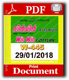 Keralalotteriesresults.in, Win Win Today Result : 29-1-2017 Win Win Lottery W-445, kerala lottery result 29-01-2017, win win lottery results, kerala lottery result today win win, win win lottery result, kerala lottery result win win today, kerala lottery win win today result, win win kerala lottery result, win win lottery W 445 results 29-01-2017, win win lottery w-445, live win win lottery W-445, 29.1.2017, win win lottery, kerala lottery today result win win, win win lottery (W-445) 29/01/2017, today win win lottery result, win win lottery today result 29-1-2017, win win lottery results today 29 1 2017, kerala lottery result 29.01.2017 win-win lottery w 445, win win lottery, win win lottery today result, win win lottery result yesterday, winwin lottery w-445, win win lottery 29.1.2017 today kerala lottery result win win, kerala lottery results today win win, win win lottery today, today lottery result win win, win win lottery result today, kerala lottery result live, kerala lottery bumper result, kerala lottery result yesterday, kerala lottery result today, kerala online lottery results, kerala lottery draw, kerala lottery results, kerala state lottery today, kerala lottare, kerala lottery result, lottery today, kerala lottery today draw result, kerala lottery online purchase, kerala lottery online buy, buy kerala lottery online, kerala lottery tomorrow prediction lucky winning guessing number, kerala lottery, kl result,  yesterday lottery results, lotteries results, keralalotteries, kerala lottery, keralalotteryresult, kerala lottery result, kerala lottery result live, kerala lottery today, kerala lottery result today, kerala lottery results today, today kerala lottery result