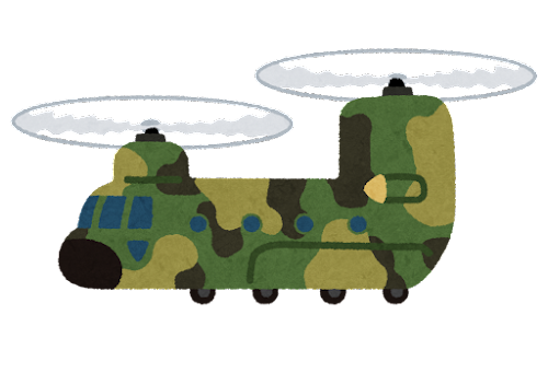 輸送ヘリコプターのイラスト