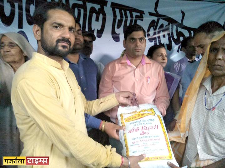 devputra_education_society_rajeev_tarara