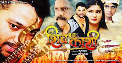 prem singh movie poster