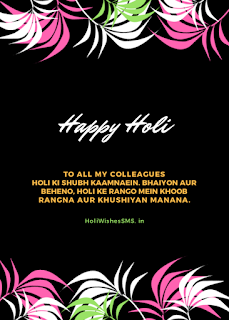 holi messages in english