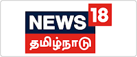 Watch News18 Tamil Nadu News Channel Live TV Online | ENewspaperForU.Com