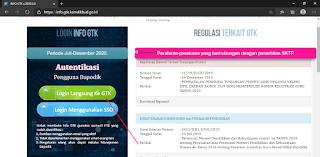 login info gtk