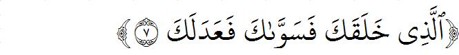 Surat Al-Infitar Ayat 7