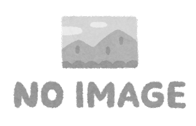 「NO IMAGE」のイラスト(透過)
