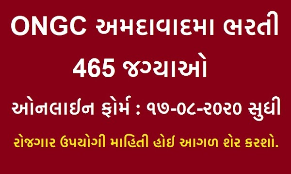 ONGC Recruitment 465 Vacancies In Ahmedabad 2020