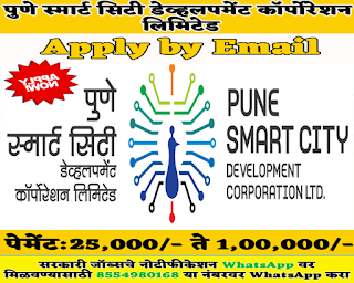 PSCDCL Recruitment 2019