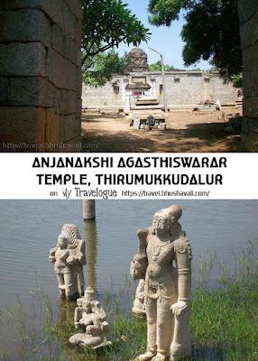 Anjanakshi samedha Agasthiswarar Temple, Thirumukkudalur