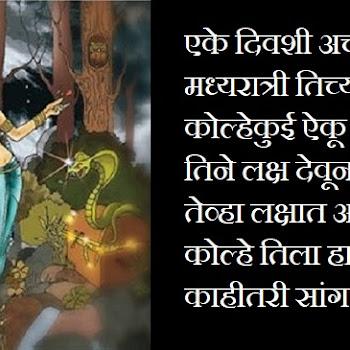 Kalagni-Rudra or Kalagnirudra - HINDUISM