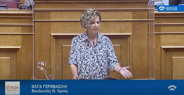 Όλγα Γεροβασίλη: Είστε μεταρρυθμιστικά ανίκανοι, διαχειριστικά ύποπτοι και μας οδηγείτε ολοταχώς σε κρίση ασφάλειας – VIDEO