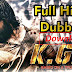 KGF Movie Download Tamilrockers