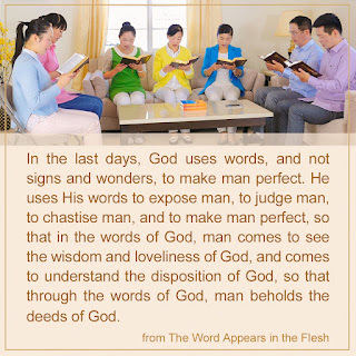 Eastern Lightning, the church of Almighty God, Judge, chastise, Almighty God, Gospel