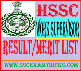 HSSC Work Supervisor Result