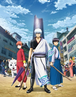 Gintama.: Shirogane no Tamashii-hen 2 الحلقة 11 مترجم اون لاين