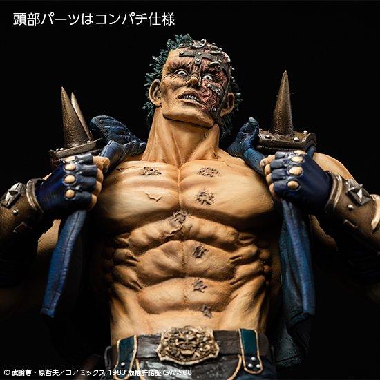 Jagi Hokuto no Ken