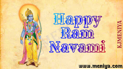Ram Navami 2021: Wishes, Messages and WhatsApp Greetings to Share with Your Loved Ones on Ram Navami,ayodhya, Happy Ram Navami, Lord Rama, Ram Navami, Ram Navami 2021, Ram Navami wishes