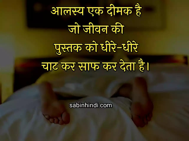 Great-thoughts-in-hindi-images