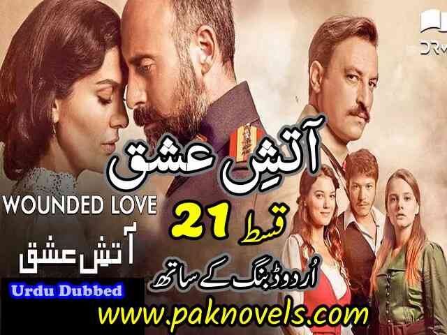 Turkish Drama Wounded Love (Aatish e Ishq) Urdu Dubbed Episode 21