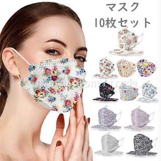 オシャレな柄で華やかに!不織布マスク10枚セット