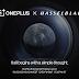 OnePlus ประกาศเป็นพันธมิตรร่วมกับ Hasselblad จับมือกันพัฒนากล้องสมาร์ทโฟนระดับเรือธง ทุ่มทุน 150 ล้านเหรียญสหรัฐ ในการพัฒนากล้องครั้งยิ่งใหญ่ กับสมาร์ทโฟนเรือธงรุ่นหม่อย่าง OnePlus 9 Series ที่จะจัดงานเปิดตัวในวันที่ 23 มีนาคมนี้