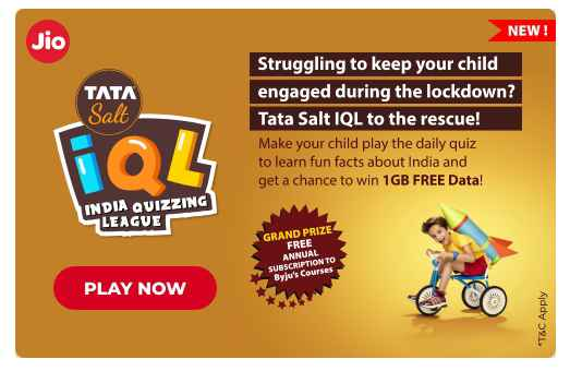 Jio Tata salt Quiz All Answer English/HIndi  offer Get 1GB free Data