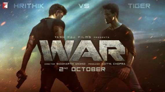 war-box-Office-collection-day-wise-worldwide
