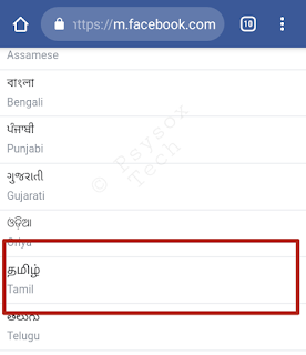 Create single name Facebook account