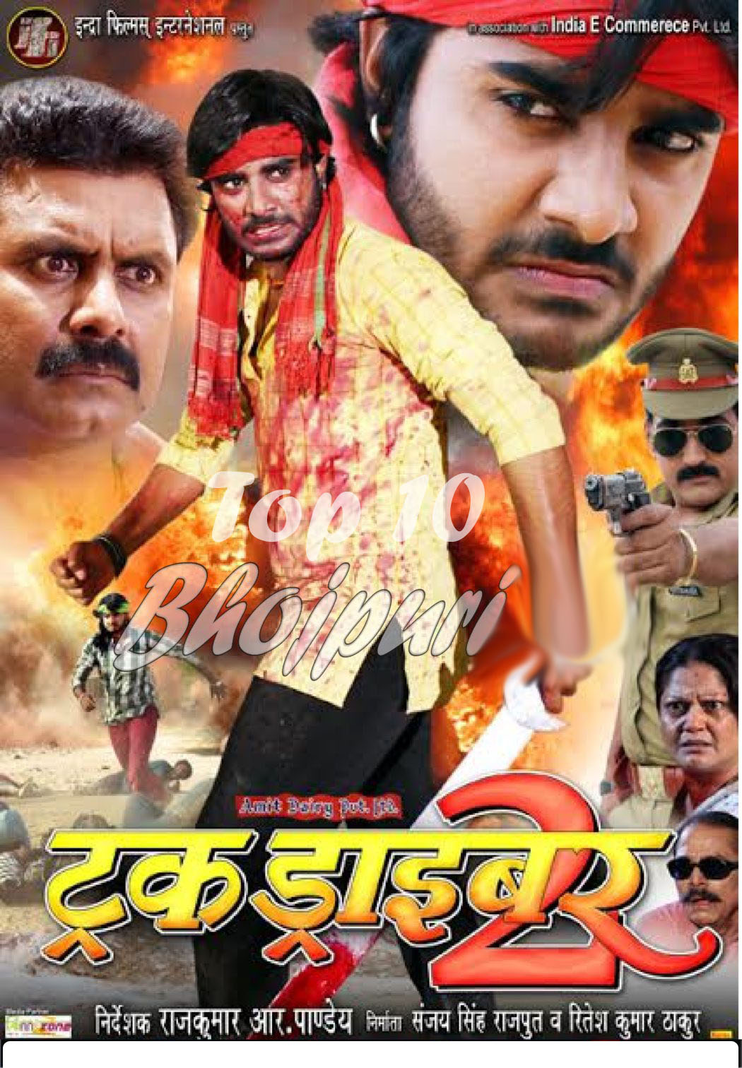 First look Poster Of Bhojpuri Movie Track Driver 2 Feat Pradeep Pandey 'Chintu', Ritesh Pandey Latest movie wallpaper, Photos