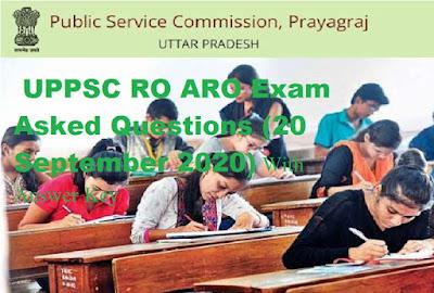 UPPSC RO ARO 2020