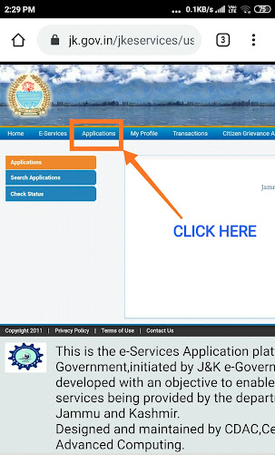 How to download Domicile Certificate after application