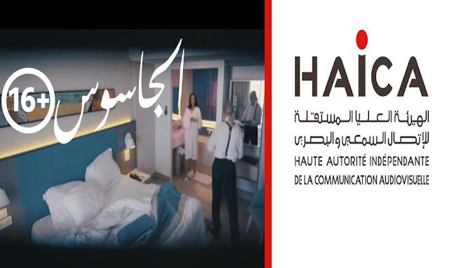 La Haica impose un autre horaire de diffusion pour ''Al-Jassous''