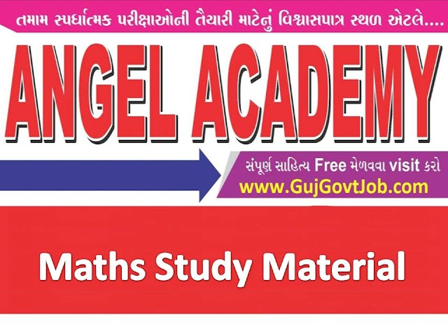 Angel Academy Maths Material for GSSSB, TAT, TET, Revenue Talati