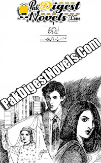 Odhani Afsana By Farah Raiz Cheema