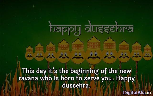 dussehra images free download