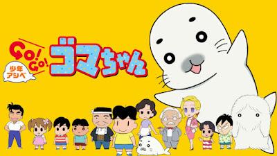 Shonen Ashibe Go! Go! Oma-chan