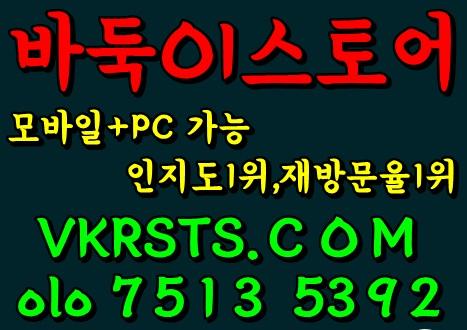 실전포커홀덤,인터넷홀덤,클로버게임,클러버바둑이,클러바바둑이게임