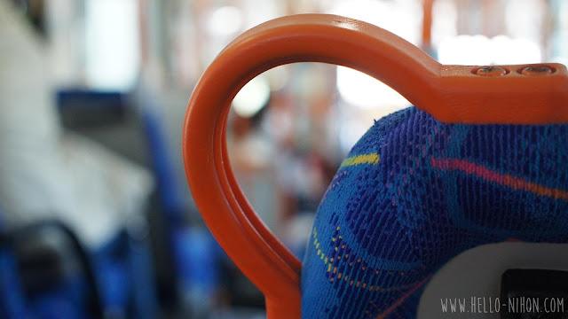 Bus to Kannonzaki from Yokosukachuo