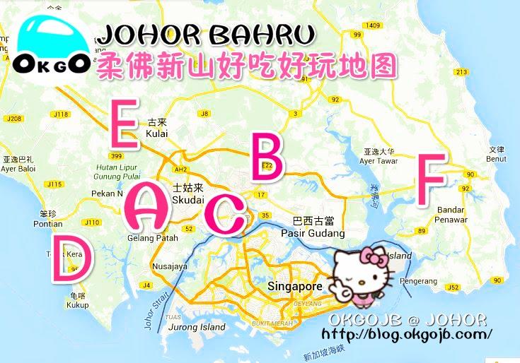 新山旅游地图