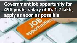 Government job opportunity for 495 posts, salary of Rs 1.7 lakh, apply as soon as possible