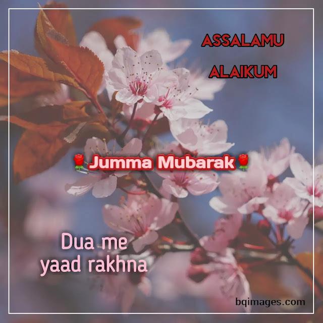 jumma mubarak dua mein yaad rakhna dp