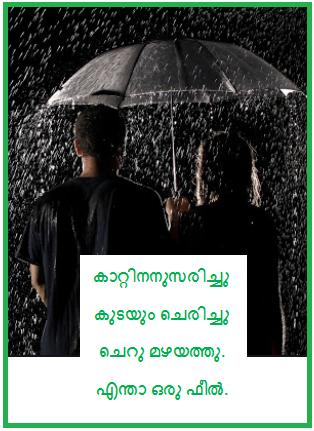 Rain Love Quotes in Malayalam