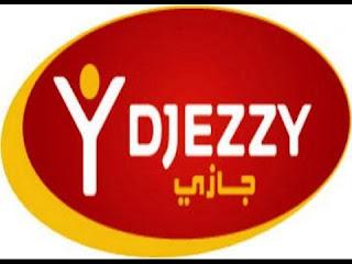 جميع رموز واكواد وتغيير المكالمات في جيزي 2020,codes renvoi dappel djezzy 2020