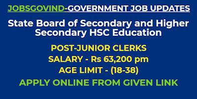 HSC Recruitment 2019