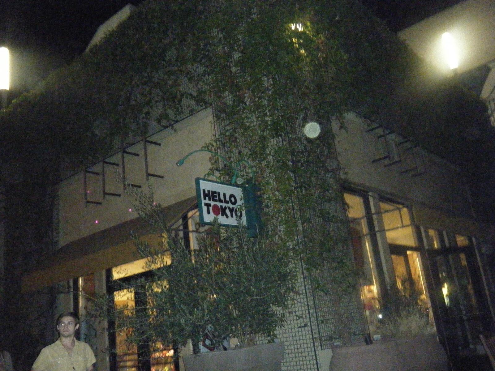 Restaurants In Garden Walk Anaheim: Shereen Travels Cheap: Visiting Anaheim GardenWalk 11.10.12